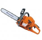 Husqvarna 575XP Chainsaw